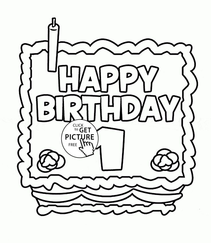 150 Best Birthday Coloring Pages Images On Pinterest Coloring Birthday Card Coloring Page
