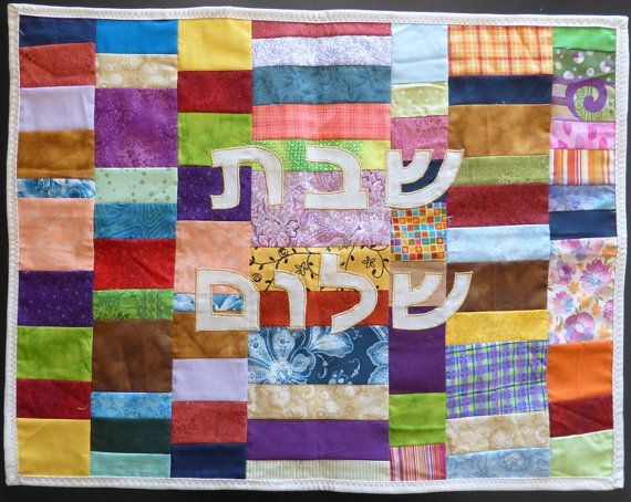 Colorful Challah cover hand made challah cover by RoniGsQuiltings