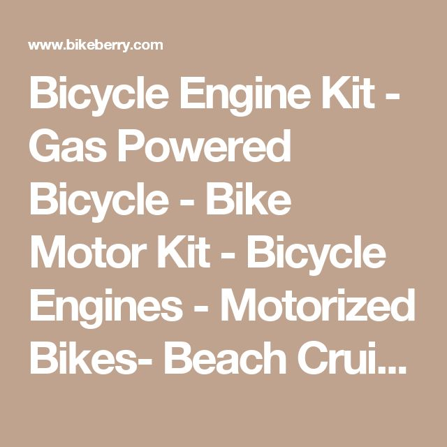 Bicycle Engine Kit - Gas Powered Bicycle - Bike Motor Kit - Bicycle Engines - Motorized Bikes- Beach Cruisers - BikeBerry.com