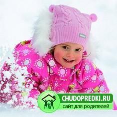 Финская зимняя куртка для мальчика