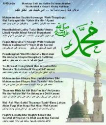 Teks Lirik Shalawat Muhammadun.mp3 | Majalah Dan Artikel Twisted