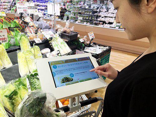 スーパーの買い物カートにタブレット端末イトーヨーカ堂など先行導入日刊工業新聞電子版 - Yahoo!ニュース