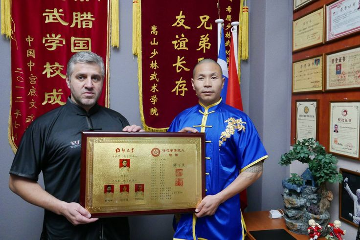 Shifu Kostas Mathiopoulos (Executive Vice-President of IMHQF) with Shifu Du Weijun (Executive President of IMHQF) with the Genealogical tree of Meihua Quan Disciples and Successors - International  Meihua Quan Federation.  Web: meihuaquanfederation.org