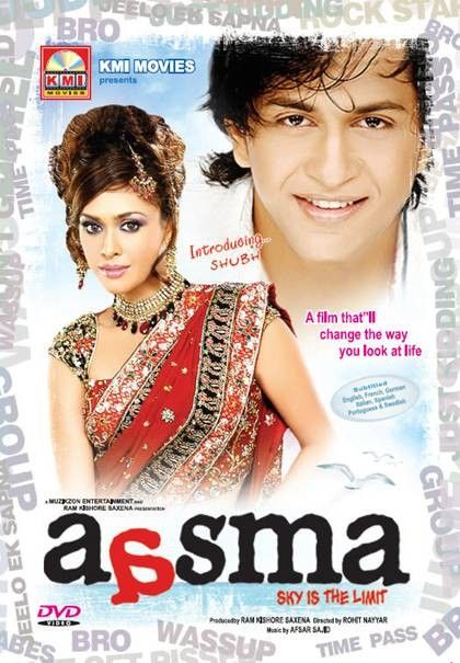 Aasma: The Sky Is the Limit (2009) Full Movie Watch Online Free HD - MoviezCinema.Com