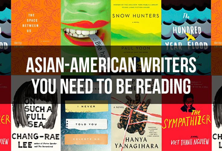 32 Essential Asian-American Writers You Need To Be Reading