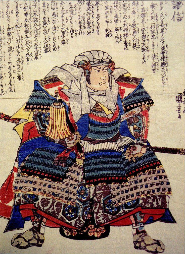 Uesugi_Kenshin_by_Kuniyoshi.JPG (1251×1721)
