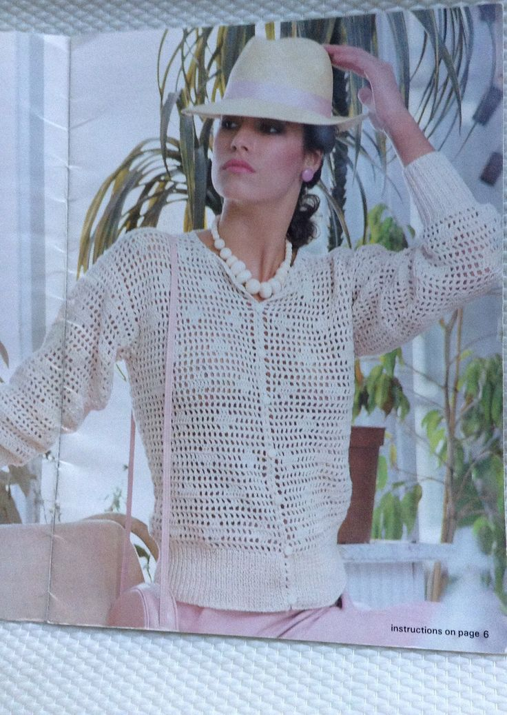 Sexy summer sweater to crochet from my #etsy shop #crochet #crochetpattern #crochetproject #crochetlacytop