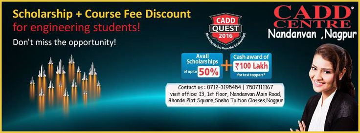 CADDQUEST2016 - Take up a Test & Enjoy up to 50% discount on course fees A simple aptitude test that makes a massive change in your career. Now the test available at Nandanvan Nagpur