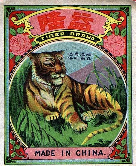 #Tiger brand firecrackers • Chinese Vintage adverts labels