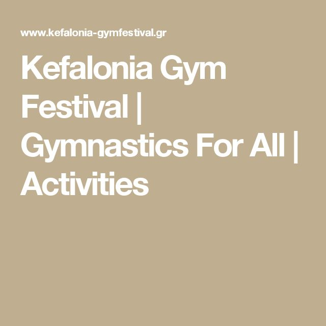 Kefalonia Gym Festival | Gymnastics For All | Activities