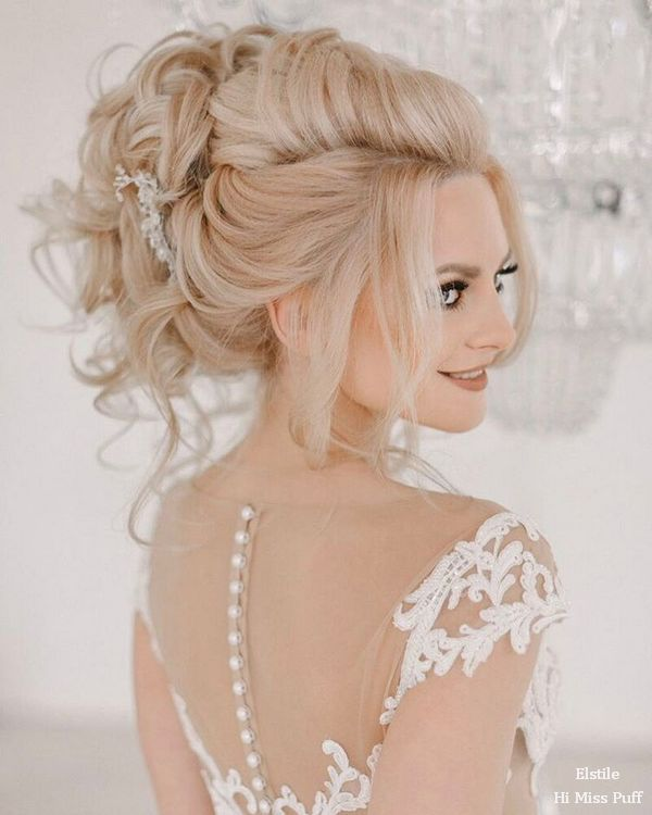 [tps_header] Elstile is the largest European wedding stylist agency with over 120 stylists and 3branches, located in Moscow, Russia (elstile.ru), St. Petersburg (elstile-spb.ru) and Los Angeles, California (elstile.c...