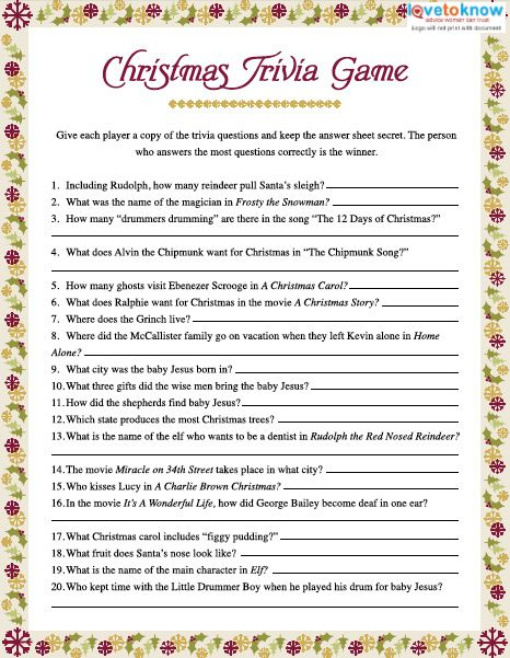 Image: Christmas-Trivia-Games-printable-v2.jpg - LoveToKnow Christmas