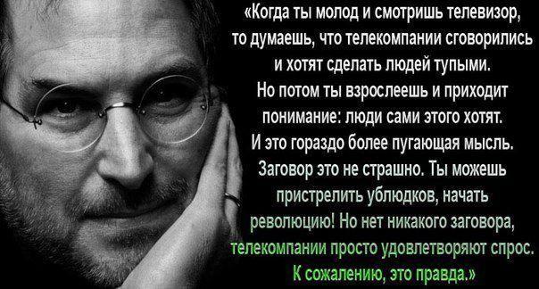 """Психолог онлайн. """"Психология личного пространства"""" http://psychologieshomo.ru      Практика внимательности и осознанности может помоч преодолеть стресс"""