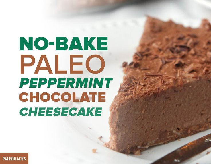 This delectable dessert boasts a creamy texture with a rich sweetness and a hint of classic peppermint. The best part? No baking required!