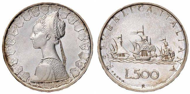 Le 500 Lire più rare sono le 500 lire argento con le caravelle che hanno le vele al contrario. https://moneterare.net/500-lire-argento/