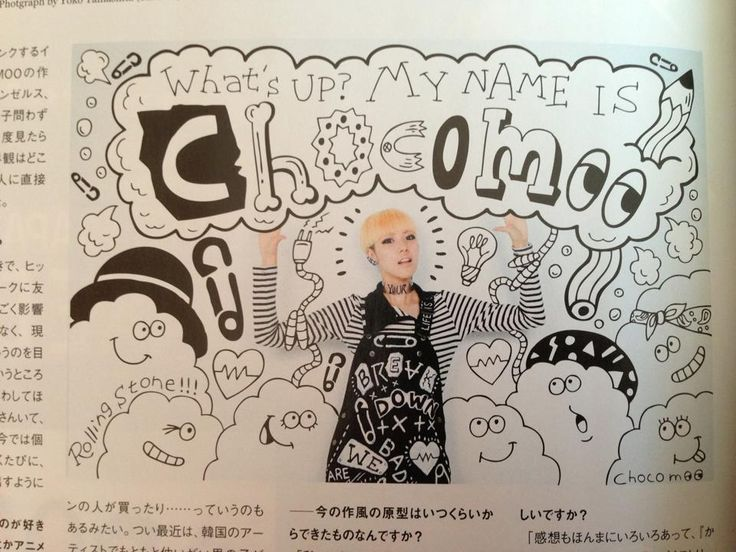 Rollong Stone Interview | ✝ ✞ ✟ CHOCO MOO -ART IS MY LIFE- ✝ ✞ ✟
