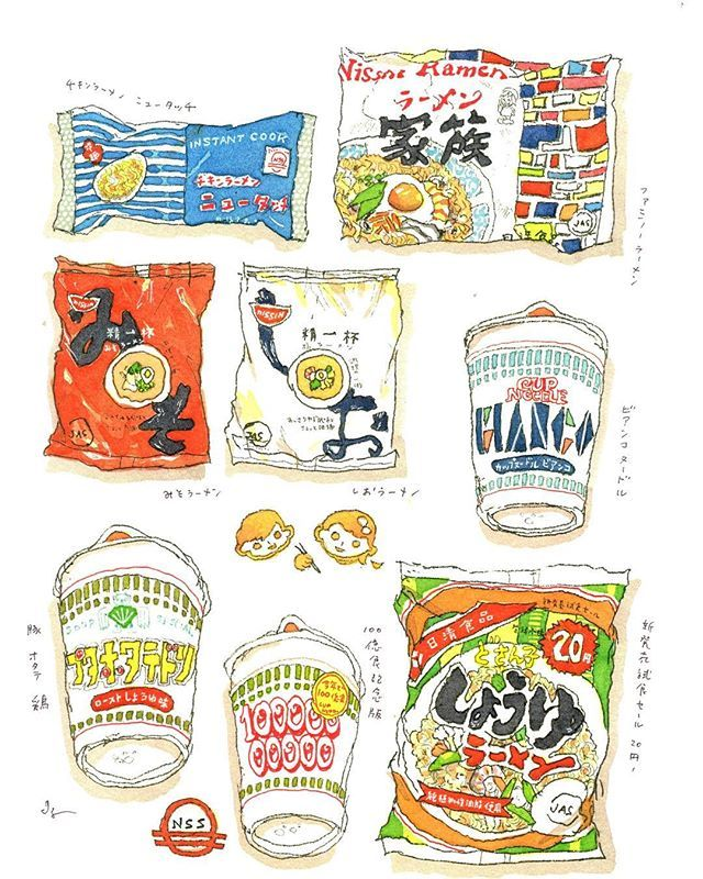 Are you hungly? 旅のお供♪  I won't be able to come to my blog & instagram for a couple of days. See you soon!  #cupnoodles #japanesefood #nissin #noodles #package #design #japanesestyle #カップラーメン #ラーメン #日清 #パッケージ #デザイン #日本食 #非常食