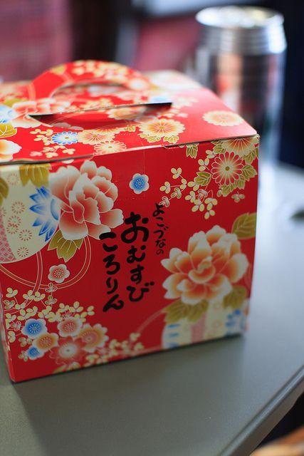 Kawaii Ekiben package from Okayama station, Japan