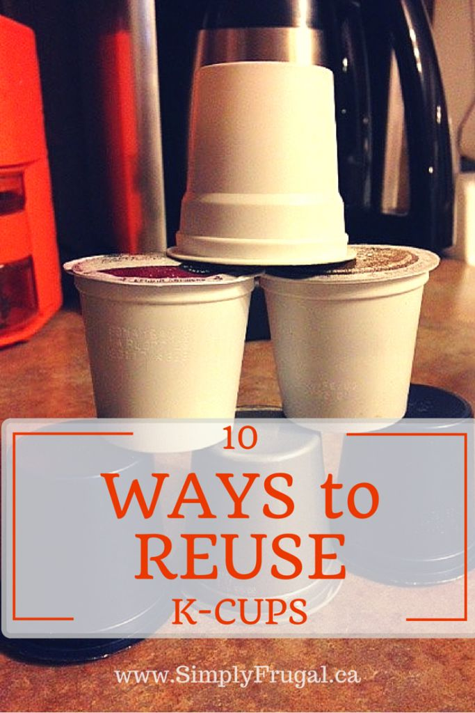 33 best images about k cup cuteness on pinterest kids holiday crafts paper lanterns and - Coffee grounds six practical ways to reuse them ...