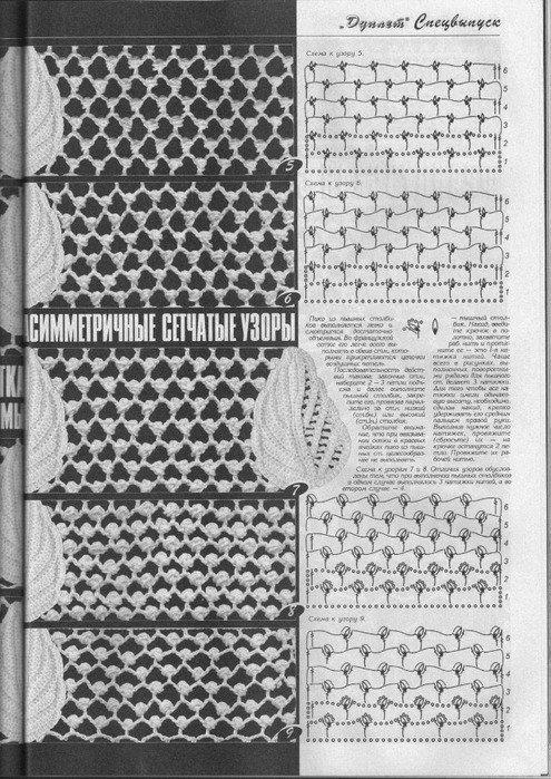 Пряжа,вязание,вышивка+др. Великий Новгород, обл