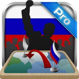 Download Simulator of Russia Premium apk for free -  http://apkgamescrak.com/simulator-of-russia-premium/
