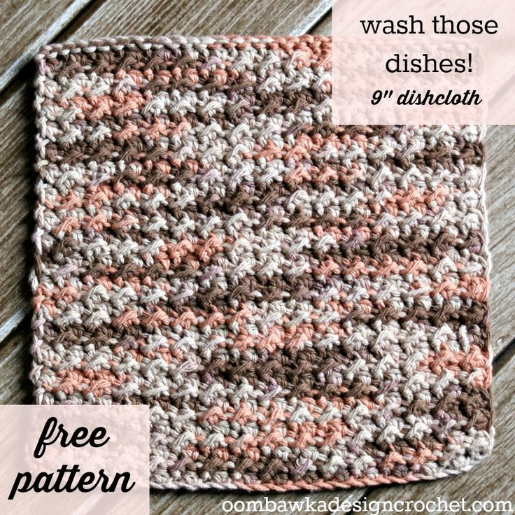 Wash those Dishes! Free Dishcloth (or Facecloth) Crochet Pattern  #crochet #freepattern