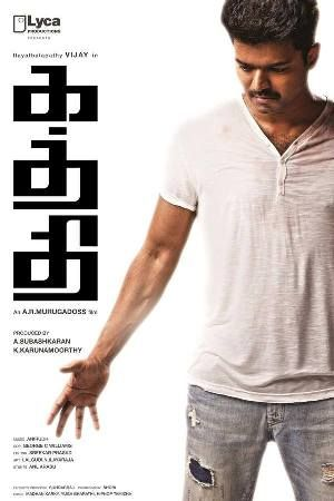 Tamilnadu actor #vijay 2014 year movie #Kaththi