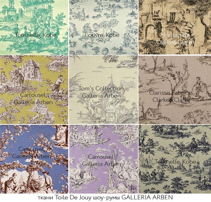 #TOMS_COLLECTION #Galleria_Arben вышла в распродажу и все #ткани продаются по спеццене Ткани с орнаментом #жуи имеются и в других коллекциях