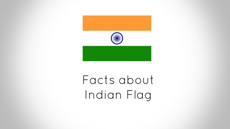 Less known facts about Indian flag on this republic day