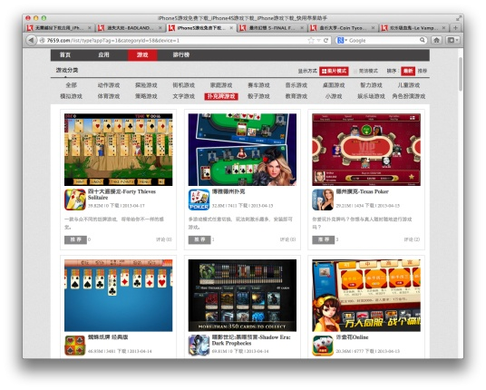 Chinese 'app store' lets you install pirated iPhone apps — withoutjailbreaking