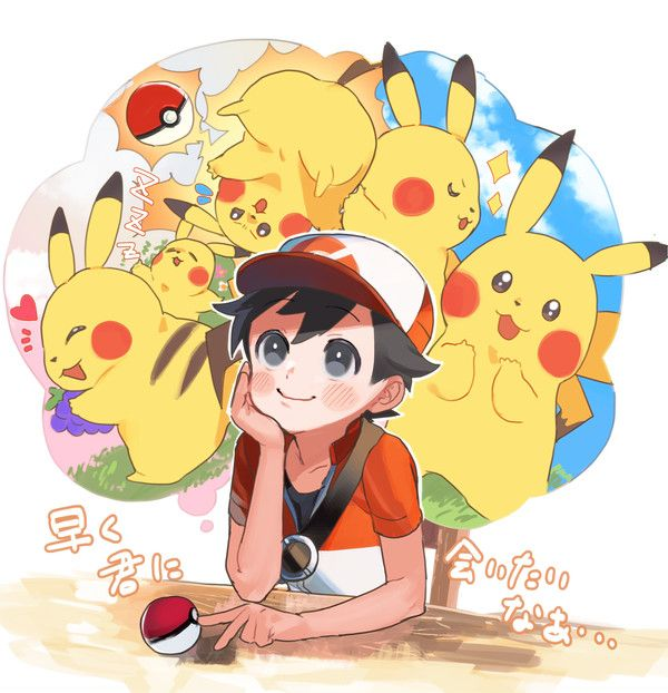 Chase Kakeru Can T Wait For Pikachu From Pokemon Let S Go Pikachu