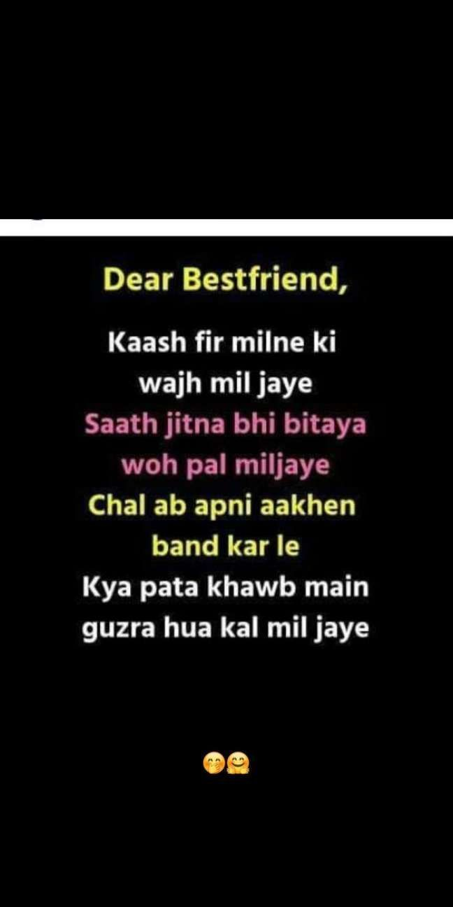 Funny Friendship Quotes In Malayalam Friendship Quotes Friendship Quotes Funny Real Friendship Quotes Friendship Quotes In Hindi