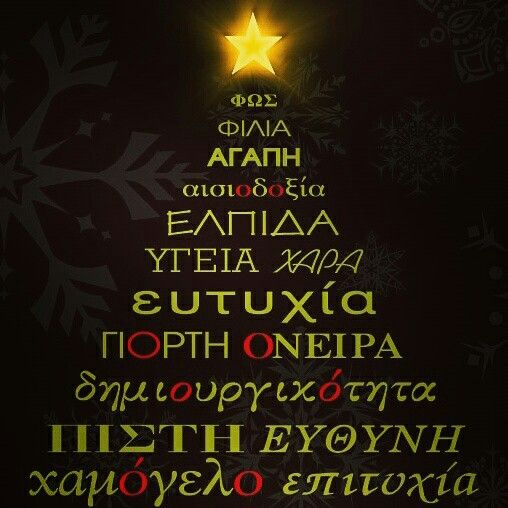 www.irishomegallery.gr