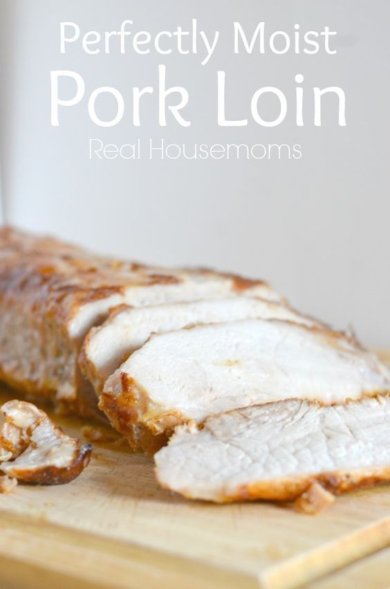 Moist pork loin steak recipes