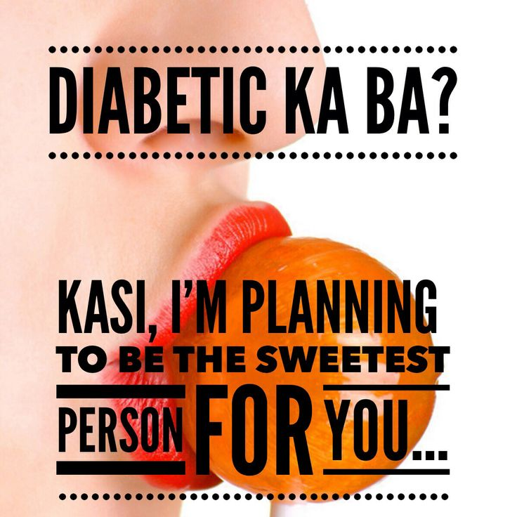 Pinoy pick up lines