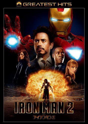 アイアンマン2 [DVD] DVD ~ ロバート・ダウニー・Jr., http://www.amazon.co.jp/dp/B004QTP3QM/ref=cm_sw_r_pi_dp_PnXGtb1RH4DP6