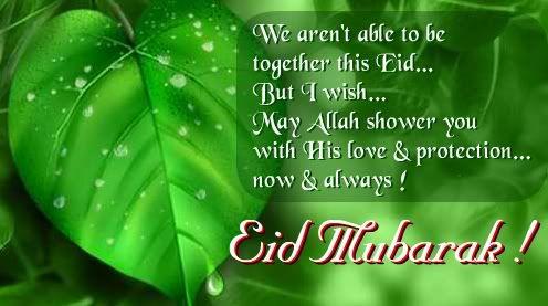 Happy Eid Wishes, Happy Eid Wishes Download, Happy Eid Wishes For Facebook, Happy Eid Wishes For Celebration