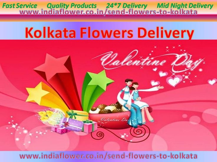 In Valentine Day Every Lover And Couple Celebrate Valentine Day With Flowers Such As Red Rose, Pink Rose, And So More. Now You May Send Gifts And Flowers To Your Friend And Lover By India Flower VALENTINE DAY 2016 Is CELEBRATE By TRUE LOVERS 1. https://kolkataonlineflorist.wordpress.com/2015/07/27/kolkata-online-florist/ 2. http://kolkataonlineflorist.blog.com/2015/08/11/ 3. https://storify.com/KolkataFlorist/kolkata-online-florist 4. http://kolkataflorist.livejournal.com/636.html