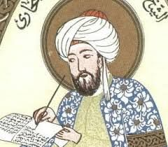6) He read and memorized the entire Qurʾān by age 10. By age 16, he turned to medicine, which he claimed easy mastery. At the age of 21 He began working on his well known books.