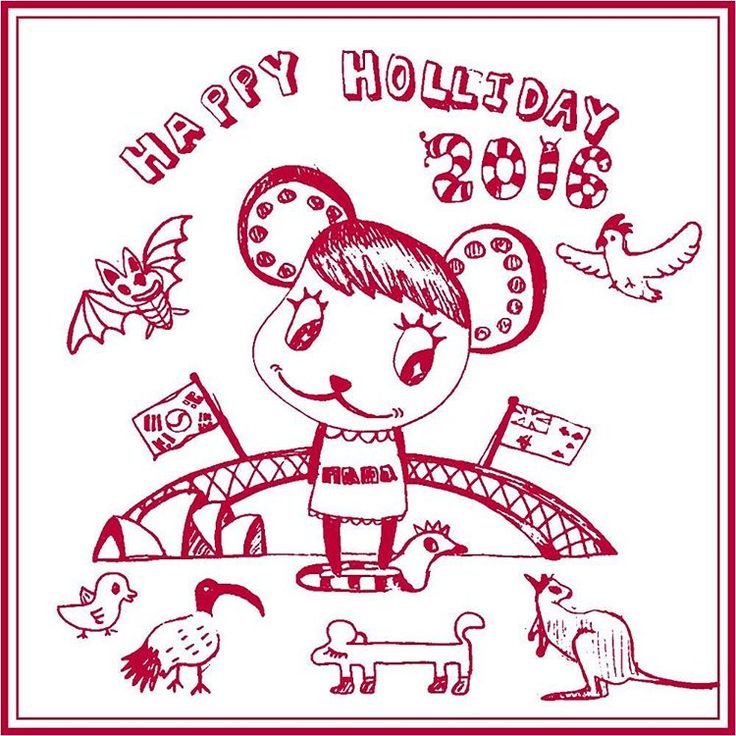 255 365 Dear All My Family And Friends Lovely Holiday 2016 Designer