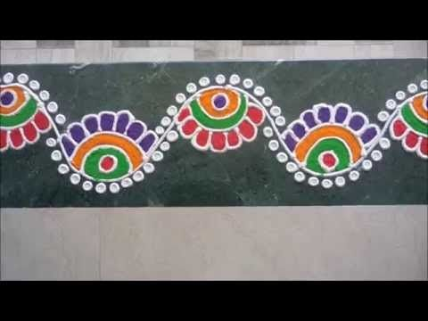 Colorful Border Rangoli Design - YouTube