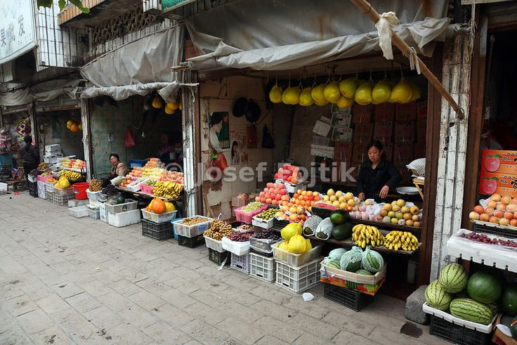 Greengrocer's, Fenghuang Town, Hunan, China