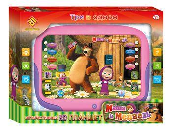 Новый 3D русского языка Говоря Маша и Медведь ребенок ребенок рано Обучающие игрушки электронных интерактивных домашних животных бесплатную доставку