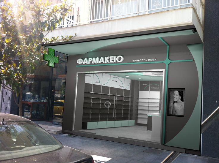 17 best images about tsoumanis pharmacy design on pinterest athens greece facades and. Black Bedroom Furniture Sets. Home Design Ideas