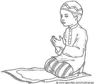 Islamic prayer rug coloring page.