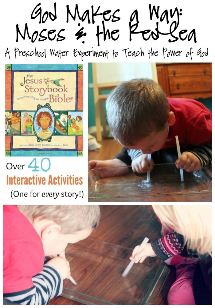 286 Best Bible Object Lessons for Kids images in 2019 ...