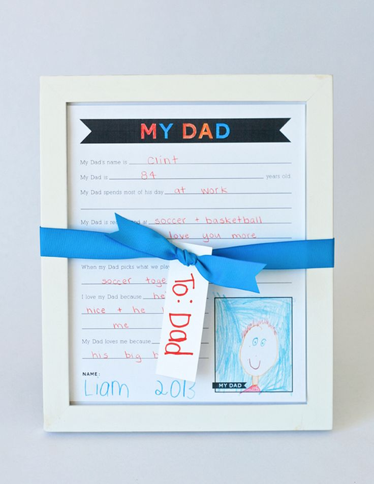 Free Fathers Day Printable Questionnaire