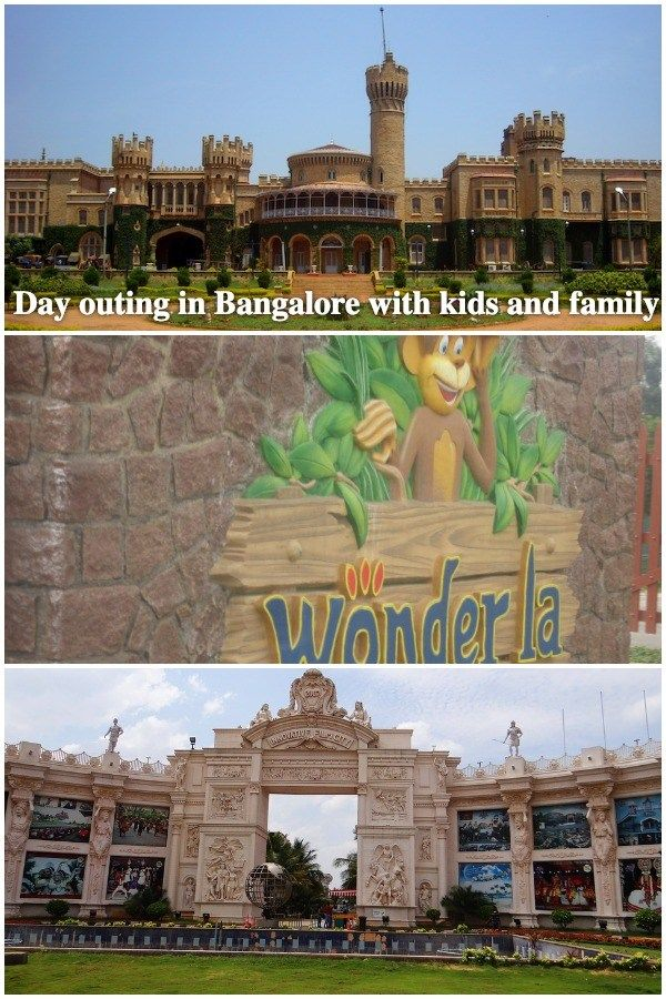 A Day Outing In Bangalore Voyager Travel Pins Travel Cool