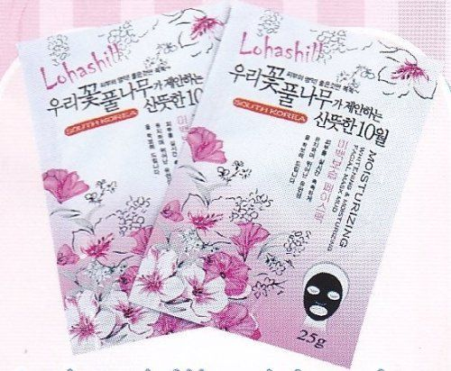 Allthailand  2 Rolanjona Nano Black Powder Miracle of Mark Black for Blackhead Mask Peel Off 25 G -- Continue to the product at the image link.