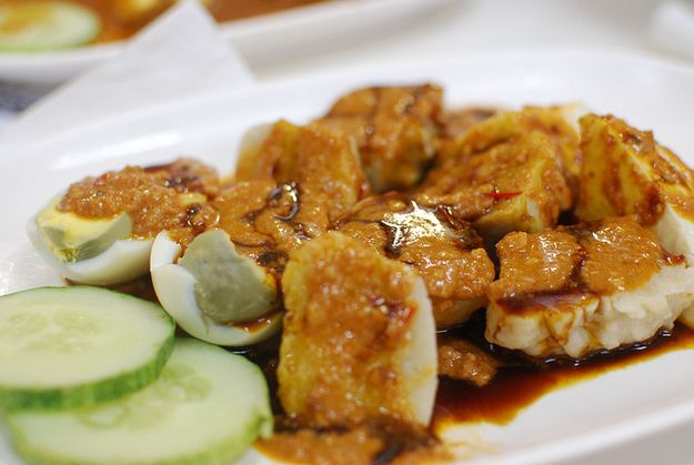 Siomay | Community Post: 30 Delicious Indonesian Dishes You Need To Try